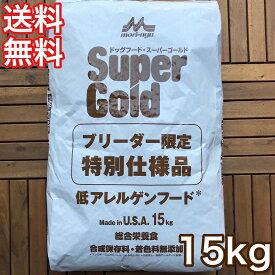 スーパーゴールド フィッシュ&ポテト 15kg ブリーダーパック 森乳サンワールド ドッグフード 送料無料