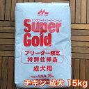 スーパーゴールド チキンプラス 成犬用 15kg ブリーダーパック ドッグフード