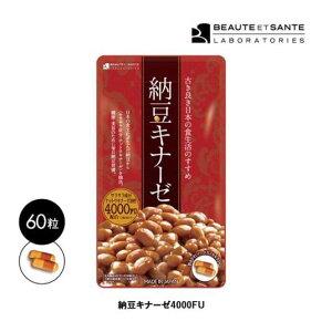 納豆キナーゼ 4000FU ナットウキナーゼ 美容 健康 クリックポスト送料無料