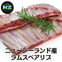 不定貫ニュージーランド産ラムスペアリブ6リブ×2枚 骨付き/子羊/ラム肉 パーティ バーベキュー Newzealand lamb spar…