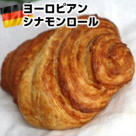 【Entry&ポイント14倍 25日限定】エスプレッソと朝食のための最高傑作ヨーロピアンシナモンロール