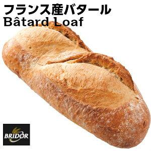 BRIDORフランス産ブリドール社製半焼成バタール330g batard by lalos330g
