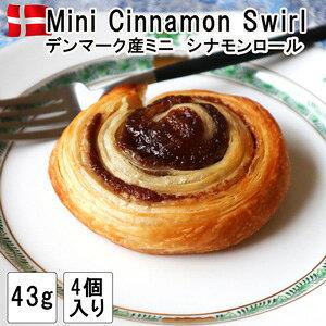 デンマーク産シナモンロール43g4個入り cinnamon swirl 43g 4pieces