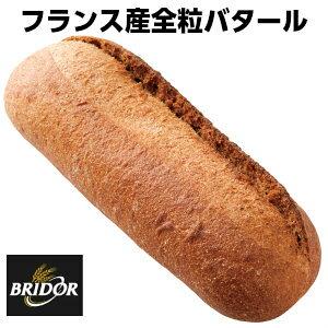BRIDORフランス産ブリドール社製半焼成全粒バタール330g whole-grain batard by lalos330g
