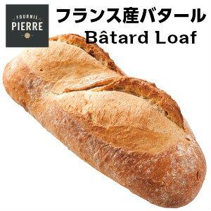 BRIDORフランス産ブリドール社製半焼成バタール330g batard by lalos330g父の日 敬老の日