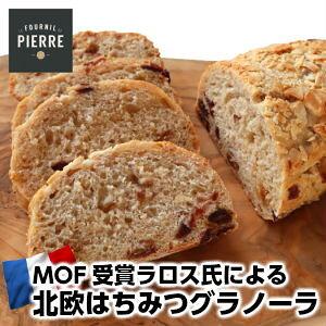 BRIDORフランス産MOF受賞者ラロス氏によるリュクスブレッド北欧はちみつグラノーラローフbyラロス280g Muesli Honey Loaf by Lalos父の日 敬老の日