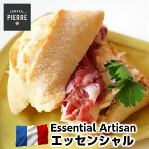 LE FOURNIL DE PIERREフランス産ル・フルニル・ドゥ・ピエール製半焼成エッセンシャル40g2個 Essential Artisan 40g 2pieces父の日 敬老の日
