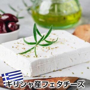 イピロスフェタ減塩タイプPDO200g ギリシャ産 original feta reduced salt
