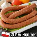 ポーランドのソーセージ キィエルバサPolish sausage Kielbasa