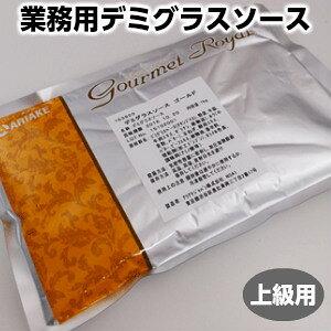 業務用 デミグラスソース ゴールド アリアケジャパン プロ用 料理上級者向け