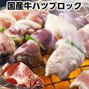 数量限定国産牛ハツブロック500g domestic beef hearts 牛肉/焼肉/珍味/内臓肉
