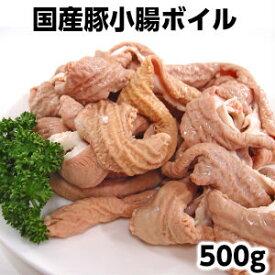 国産豚ホルモン500g 豚小腸 pork small intestine父の日 敬老の日