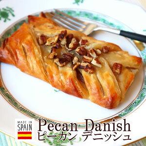 スペイン産ピーカンデニッシュ2個入り pecan danish