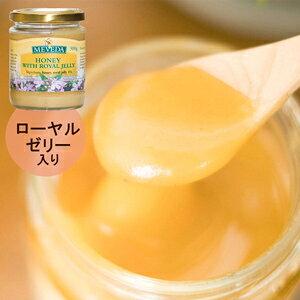 メヴェダハニー生はちみつローヤルゼリー配合300g honey with royal jelly