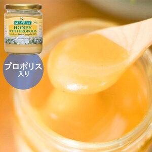 メヴェダハニー生はちみつ プロポリス配合300g honey with propolis