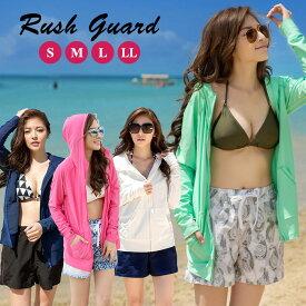 水着 ラッシュガード レディース 体型カバー 大きいサイズ 長袖 UVカット UPF50+ 紫外線対策 UV パーカー ひんやり 日焼け防止 S M L LL 新作 2020
