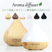木製加湿器