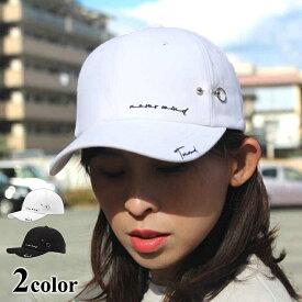 熱中症対策 帽子 レディース UV キャップ 夏用 キッズ メンズ 男女兼用 ハット おしゃれ 紫外線対策 UVケア リングピン 刺繍 無地 調整可能 綿100% シンプル ベーシック プチプラ 20代 30代 40代 散歩 レジャー