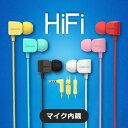 Lffearphone01 001