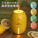 Lemon700 05