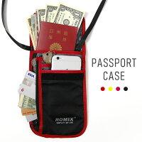 パスポートケース首下げ海外旅行便利グッズトラベルポーチ防犯大量収納コンパクトポーチ貴重品入れパスポートカバー