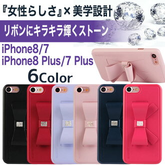 NEW6COLOR rhinestone ribbon design iPhoone7 case iPhone7plus case smartphone case eyephone case cover smartphone cover