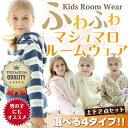 Kids roomwear 700