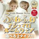Roomwear part02
