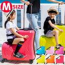 【SNSで人気沸騰中!】キャリーバッグ キッズ Mサイズ キャリーケース 子供 子供用 スーツケース 子ども キッズキャリ…