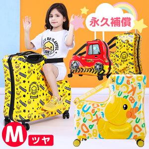 【5%OFFクーポン使えます!】スーツケース 子どもが乗れる キャリーバッグ 子供用 キッズキャリー かわいい キャリーケース 子供 子供キャリー 乗れる 軽量 大容量 男の子 女の子 誕生日 旅