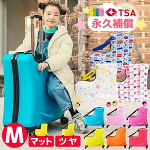 スーツケース 子どもが乗れる Mサイズ キャリーバッグ 子供用 キッズキャリー かわいい 子供乗れる キャリーケース 子供 子供キャリー 乗れる 軽量 大容量 男の子 女の子 誕生日 旅行かばん