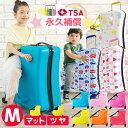 スーツケース 子どもが乗れる Mサイズ キャリーバッグ 子供用 キッズキャリー かわいい 子供乗れる キャリーケース 子…