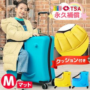 【クッション付き】スーツケース 子どもが乗れる キャリーバッグ 子供用 キッズキャリー かわいい 子供乗れる キャリーケース 子供 子供キャリー 乗れる 軽量 大容量 男の子 女の子 出産祝