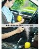 수험생에게 추천!레몬 미니 가습기 usb 가습기 초음파 LED 라이트 첨부 마이 가습기나 원 좋은 멋 운반 편리정음 설계 오피스 데스크 침실 아기 건조 대책 방가습 절전 에너지 절약 에코 차재 가습기 콤팩트