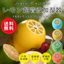 Lemon700