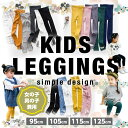 Kids leggings700 700