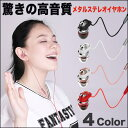 Earphone_renewal_mai