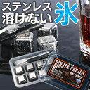 Ice_cube_main