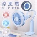Clipfan700 03