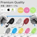 Premium quality main