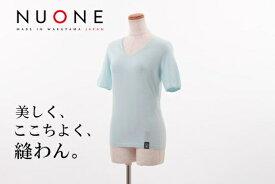 ヌワン NUONE Vネック半袖プルオーバー NU001/B18380 日本製 国産 インナーアイテム 海島綿 最高級 コットン 手洗い可能 洗濯ネット付き 暖かい 肌触り コットンニット