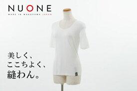 ヌワン NUONE ラウンドネック半袖プルオーバー NU002/B16970 日本製 国産 インナーアイテム 海島綿 最高級 コットン 手洗い可能 洗濯ネット付き 暖かい 肌触り コットンニット