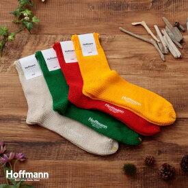 メール便可 ホフマン Hoffmann 靴下 ソックス レディース 国産 日本製 コットン 綿 ミドル丈 オシャレ かわいい ギフト プレゼント アイボリー イエロー レッド グリーン 白 黄 赤 緑 22.5-24.5cm Ho104 4181