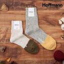 ペアソックス ホフマン Hoffmann 靴下 ソックス リネン コットン ショート丈 日本製 カップル おそろい お揃い ペアル…