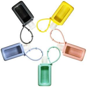 スリムボトル30ml5個 シリコンカバー付き5色セット ワンタッチキャップ 容器 小分け 詰め替え容器 詰め替えボトル 空ボトル アトマイザー