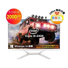 VETESA Core i5モデル 24型フルHD新品液晶一体型 デスクトップパソコン CPU: Core i5 2420M 2.4GHz/【Win 10搭載】【Office搭載】メモリー:8GB/SSD:128GB/USB 3.0/無線搭載/キーボードとマウス付属/VTS‐24i52 (SSD:128GB)