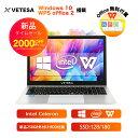 VETESA 2020年秋冬モデル パソコン【Win 10搭載】【WPS Office搭載】高性能 CPU インテル N3350/E8000 テンキー付…