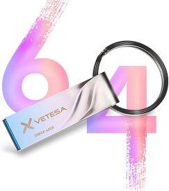 シリコンパワー 64GB USBメモリUSB3.1 / USB3.0 高速USB亜鉛合金ボディ 防水 防塵 耐衝撃 永久保証Windows/Mac対応(64GB)
