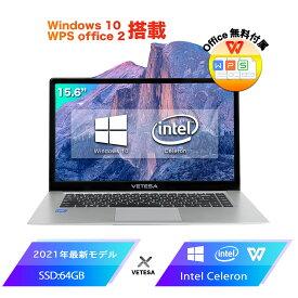 パソコン ノートパソコン 新品 Office付き 初心者向けノートPC 【Windows 10Pro搭載】初期設定済 15.6インチ CPU Intel Celeron/メモリー:4GB/高速SSD:64GB/フルHD液晶/ WIFI/USB3.0/HDMI/WEBカメラ/日本語キーボードフィルム付き/ノートパソコン 薄型 軽量(15E8-US)