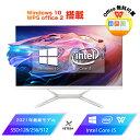 パソコン デスクトップパソコン新品一体型 初心者向け【Windows10Pro搭載】【Office付き】CPU: Intel Core i5 2420M 2…
